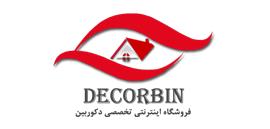 لوگوی دکوربین
