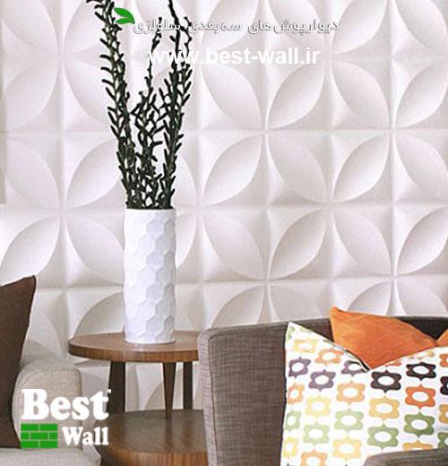 دیوار سه بعدی