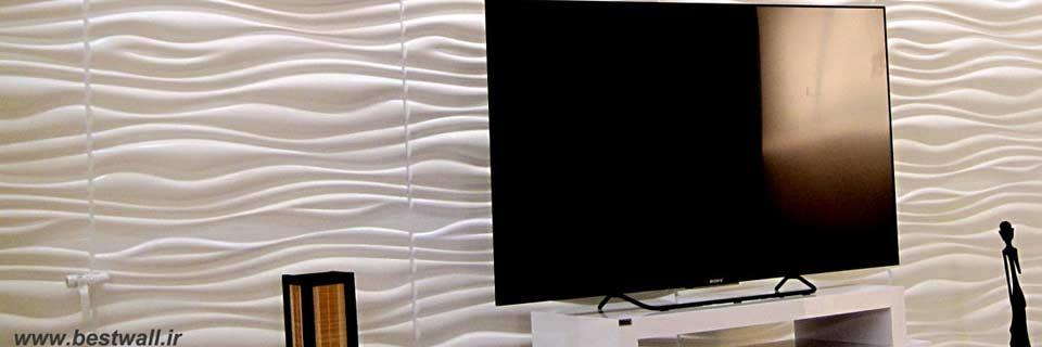 طراحی دیوار تلویزیون