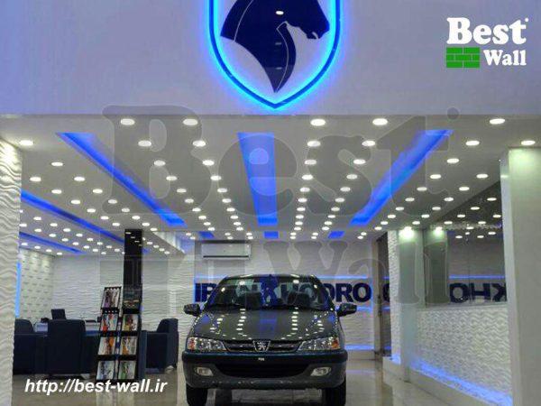 اجرای دیوارپوش سه بعدی در ایران خودرو