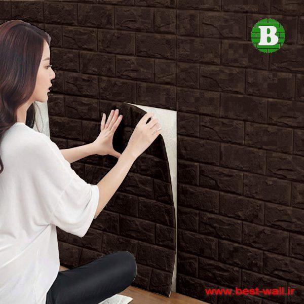 دیوارپوش پنل فومی قهوه ای