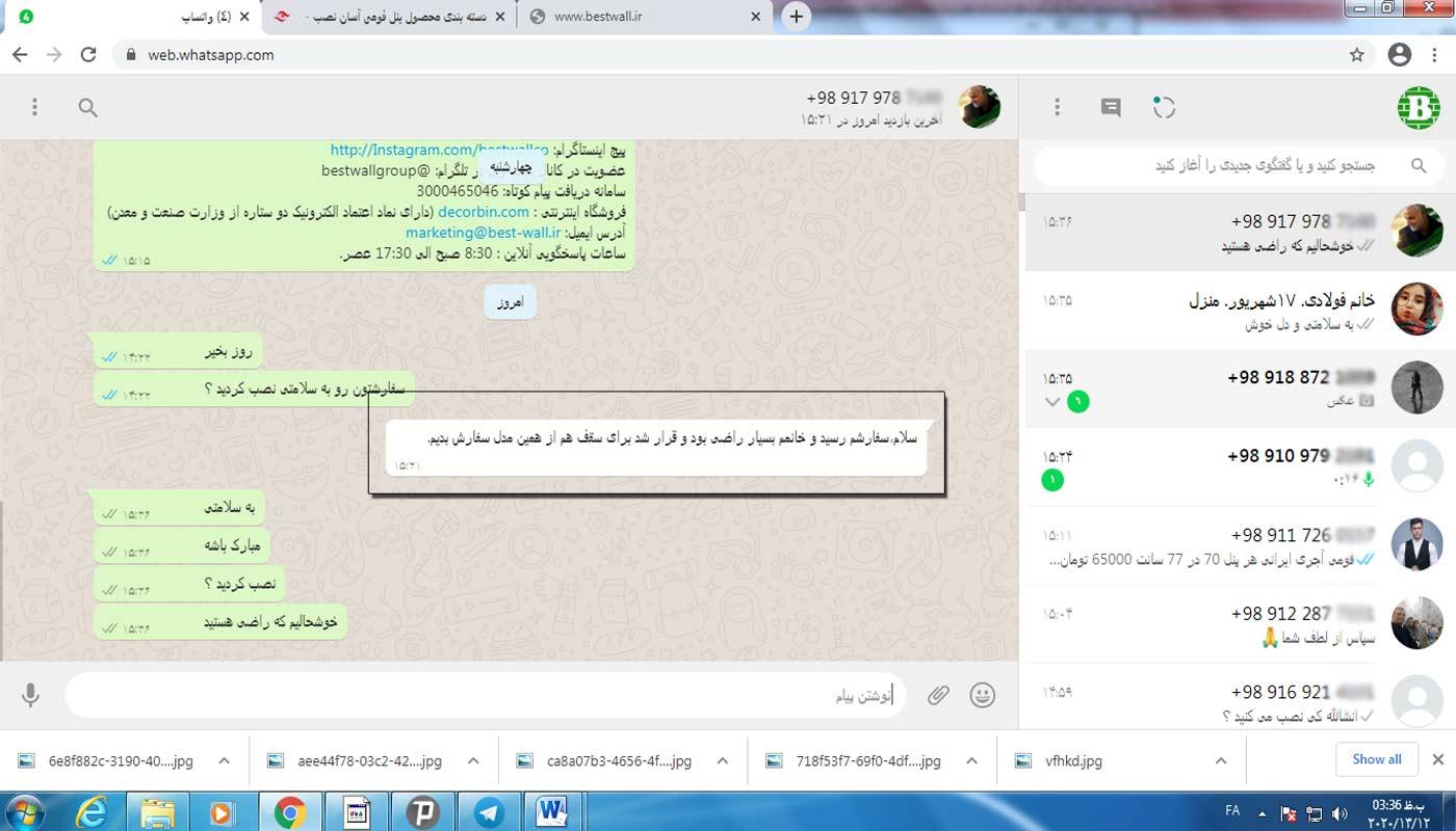 جناب آقای حسینی - بندرعباس