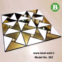 بین کابینتی مثلثی سفید طلایی