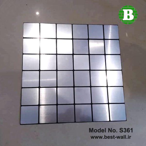 بین کابینتی مربعی ساده 361