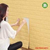 دیوارپوش فومی رنگ کرم ایرانی