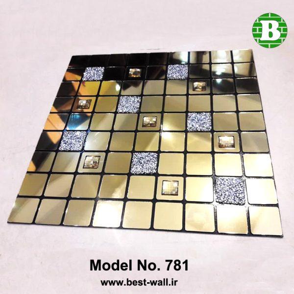 بین کابینتی مربعی طلایی فانتزی آینه ای