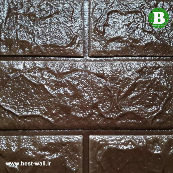 سطح دیوارپوش فومی قهوه ای ایرانی