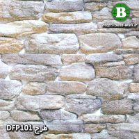 دیوارپوش فومی وارداتی طرح قلوه سنگ