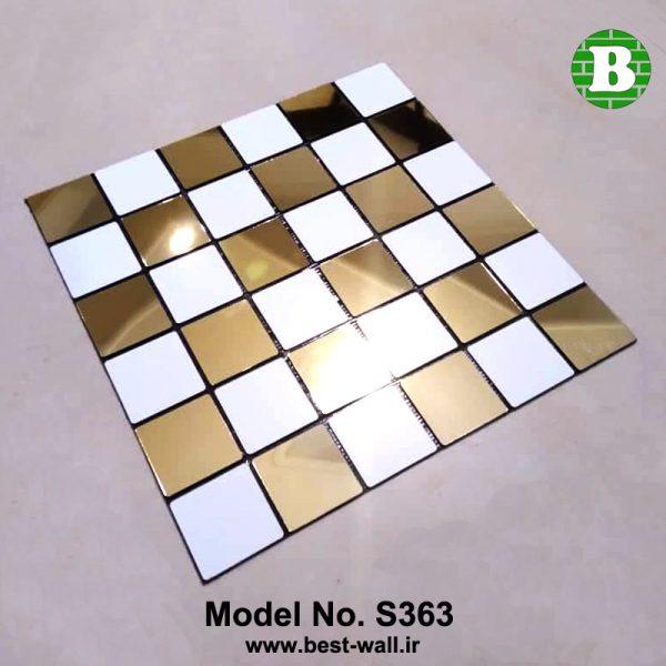 بین کابینتی مربعی سفید طلایی