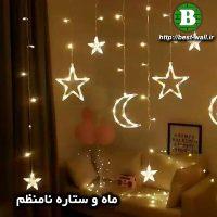 ریسه ال ای دی ماه و ستاره
