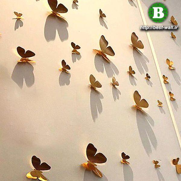 پروانه دکوراتیو برجسته